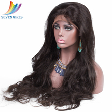 New Fashion Wholesale Brazilian Human Hair Wig For Black Women