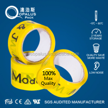 custom printed BOPP Packing Tape Jumbo Rolls