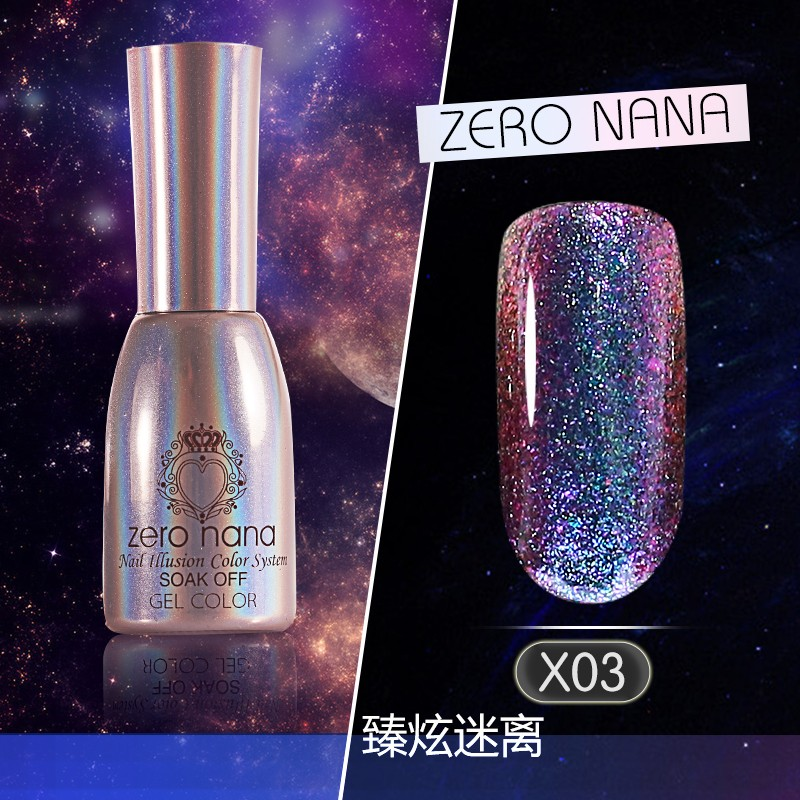 New fashion Best Gift For Wife No Flow Glue 3D Starry Uv Nail <strong>Gel</strong>