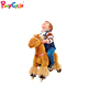 PonyCycle toys for children toy big plush horse toddler riding toy