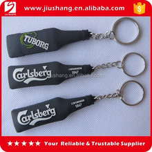 Cheap bottle shape soft pvc rubber keychain with embossd logo