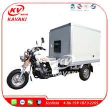 KAVAKI Refrigerator Cooling Box Cargo Ice Cream Tricycle 3 Wheels Motor Drift Trike