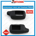 Factory price fashion Tomahawk TW9030 silicone case for remote controller