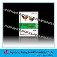 veterinary drug manufacturer supplies poultry medicine Multivitamin soluble powder