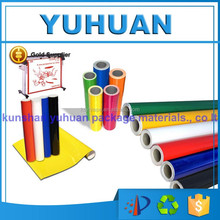 Free Samples Full Colours PVC Advertising Poster Car Body Self Adhesive Vinyl Film For Walls