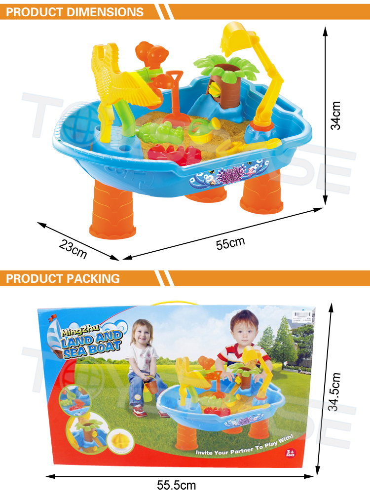 China Wholesale Kid Toys Sand Water Table