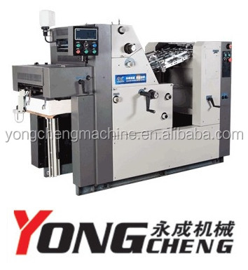 YC62SM mini newspaper printing machine price