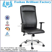 laboratory stool rongtai massage chair makro office furniture BF-8110A-1