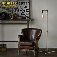 Hot-Sale Antique Floor Standing Light Lamp