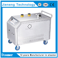 JNX-DS 8bar steam car wash mobile machine with CE Approved