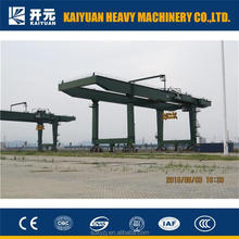 High quality mobile container gantry crane