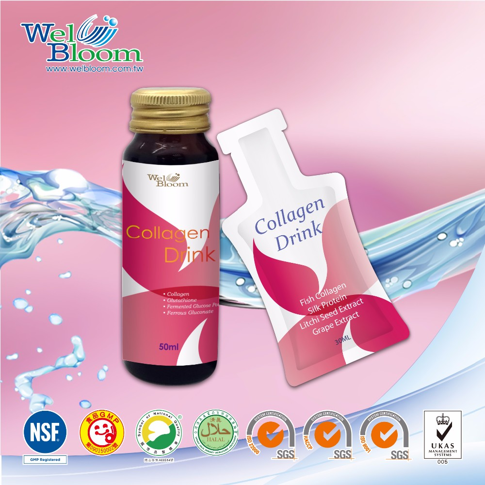 Private Label Supplements Health Food Halal Moisturizing Collagen Drink