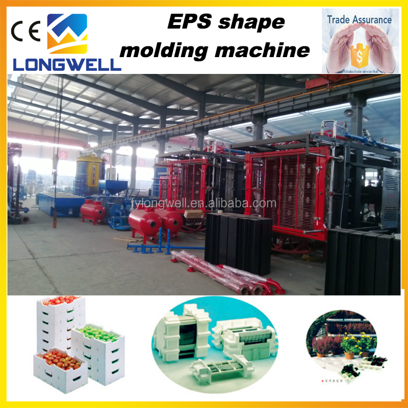 Longwell Easy Operation Automatic EPS Foam Production Processes
