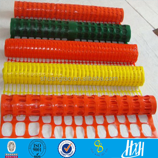Different colors safety net / orange safety warning fence / PVC safety warning fence