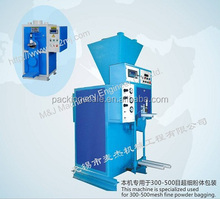Whole Project of Air Vacuum Transportation, Dosing & Batching, Mixing and Packaging System for Gypsum Powder