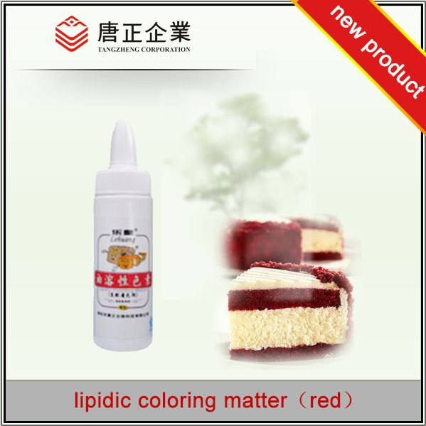 red food color flavor material lipidic coloring matter for food