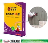Best price ceramic tile adhesive from manufacturer