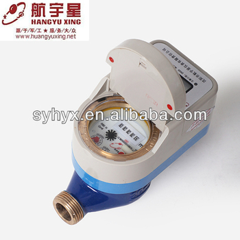 Mechanical RF Reading Single Jet Prepayment Household Water Meter