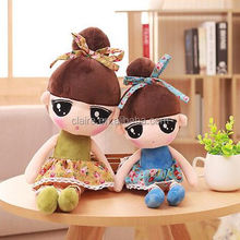 2017 fashion princess dress up games cheap beautiful rag doll for sale