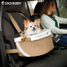 Front Seat Car Dog Carrier Factory Custom Warm Fleece Padded Pet Dog Car Seat Booster On Sale