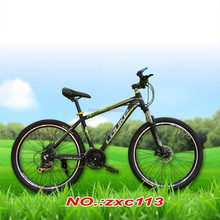 "26 inch MTB/26""mountain bike/26""MTB"