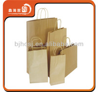 XHFJ new style gift brown paper bags paper purse gift bags fashion show gift bags