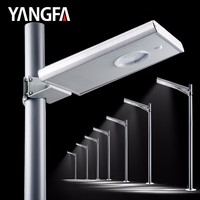 YANGFA Top ten manufacture integrated all in one outdoor led solar street light AS01 10W
