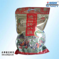 High barrier vacuum bag custom printed vacuum bag roasted chicken vacuumized bag