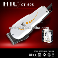 CT-605 PROFESSIONAL MOSER HAIR CLIPPER