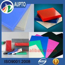 high density polyethylene sheets thin hard plastic sheet
