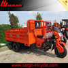 200cc cargo agriculture china tricycle on sale