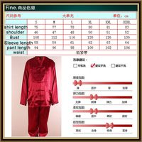 High quality most popular wholesale sexy satin pajamas