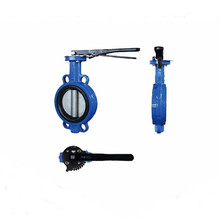 PN10 Operated resilient seated hand lever wafer butterfly valve
