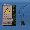China low price sell P4P7 12v power supply/transformer 220 110