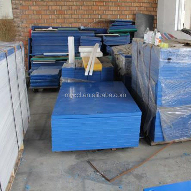 engineer plastic UHMWPE board /hdpe pad for liner sheet and plastic process parts