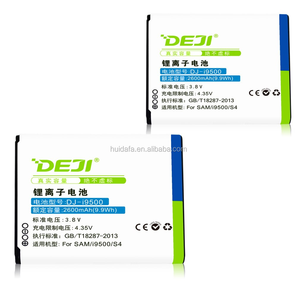 wholesale long lasting cheap price mobile phone battery for Samsung Galaxy S4 I9500