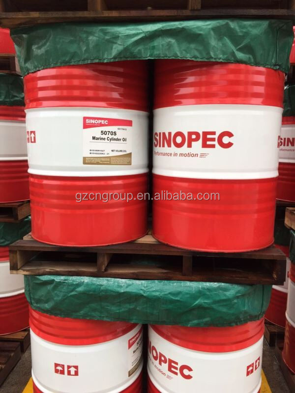 Sinopec middle speed marine lubricate engine oil 4040 in china