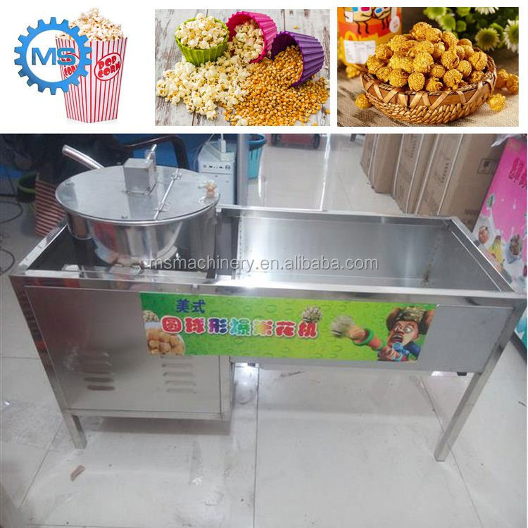 Good performance professional manufacturer popcorn vending machine in short supply