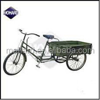 Tricycle MH-006(non-electric)