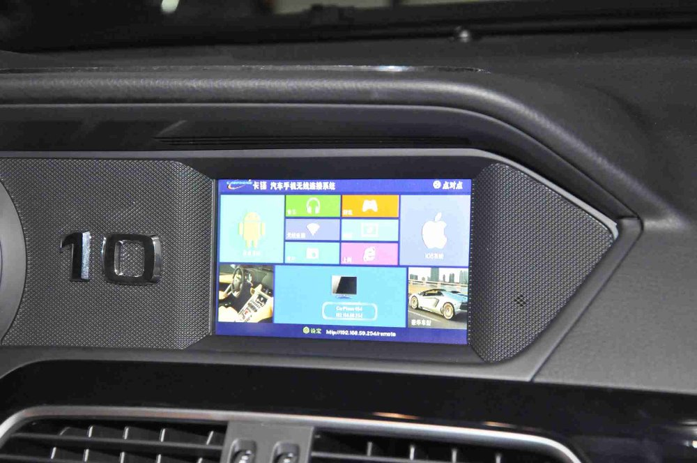Mipi dis interface lcd display for BenzC idrive multimedia system