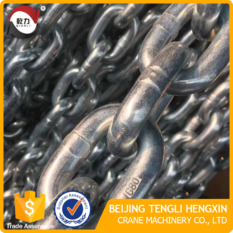 Construction heavy duty G80 alloy steel lifting 16mm load chain