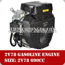690cc 20hp manufacturer small petrol twin cylinder engine motor gas cylinder philippines