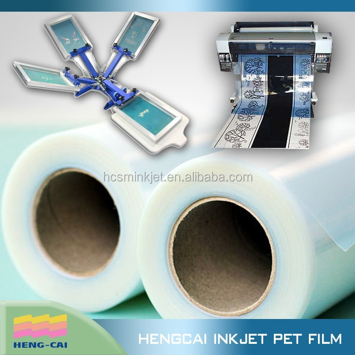Eco solvent Semi-glossy silky pet backlit film