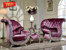 <strong>Modern</strong> wedding fabric sofa set ASF2039
