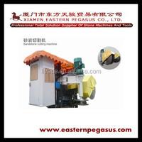 TJSN-1400 Vertical Horizontal Sandstone Quarrying Stone Bricks Manufacturing Machine