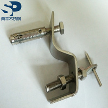 stainless steel grade 316/A4 Marble Angle Fixing System/Stone Angle with serrated z bracket