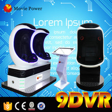 Movie Power interactive Home Cinema System 1080p Full HD Movie