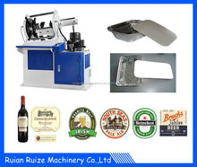 Safety automatic high speed business card cutter