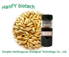 The large malt extract produced by the factory is liquid paste and sold at wholesale price.