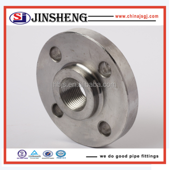 MS A105 ANSI B16.5 CL150 SCREW THREADED FLANGES